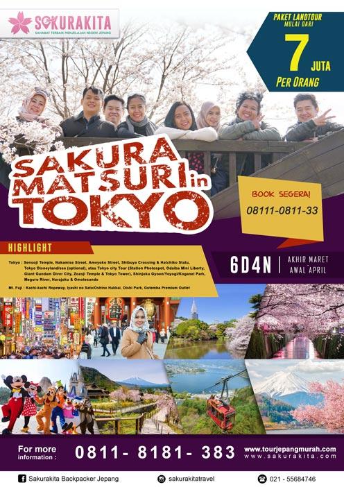 Sakura-Matsuri-in-Tokyo