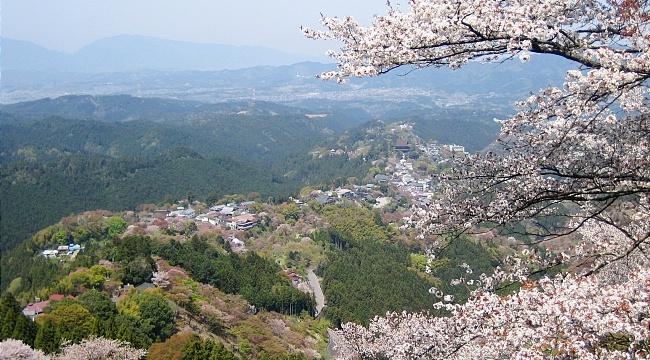 situs warisan dunia Yoshinoyama
