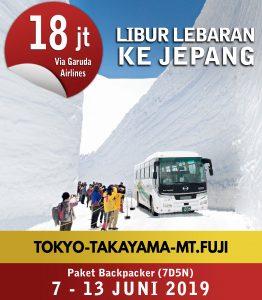 [THUMB] Ittinerary Libur Lebaran ke Jepang 7d5n 7-13 Juni 2019