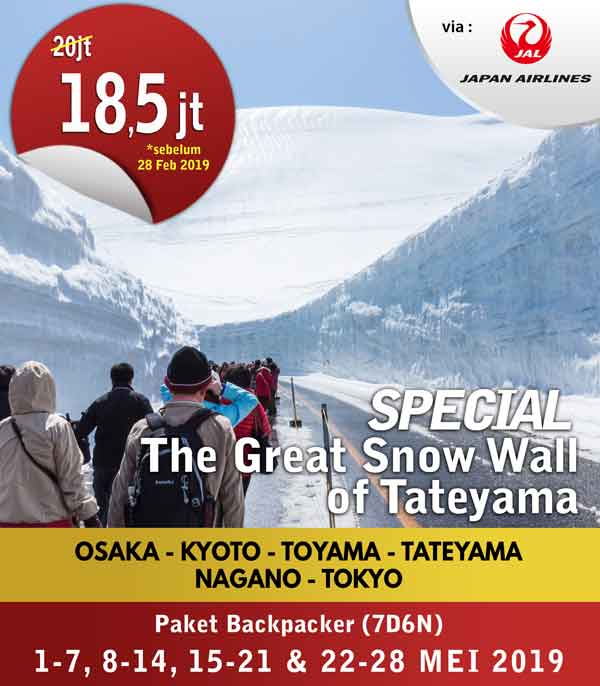 [THUMB]-Special-The-Great-Snow-Wall-of-Tateyama-7d6n