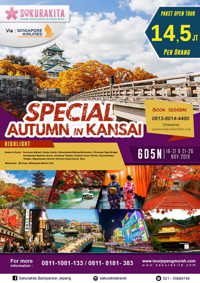 Special-Autumn-in-Kansai-6d5n-16-21-&-21-26-Nov-2019