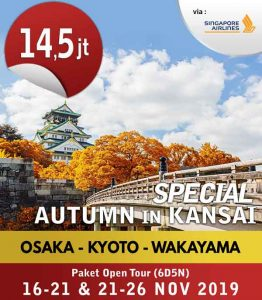 [THUMB]Special-Autumn-in-Kansai-6d5n-16-21-&-21-26-Nov-2019