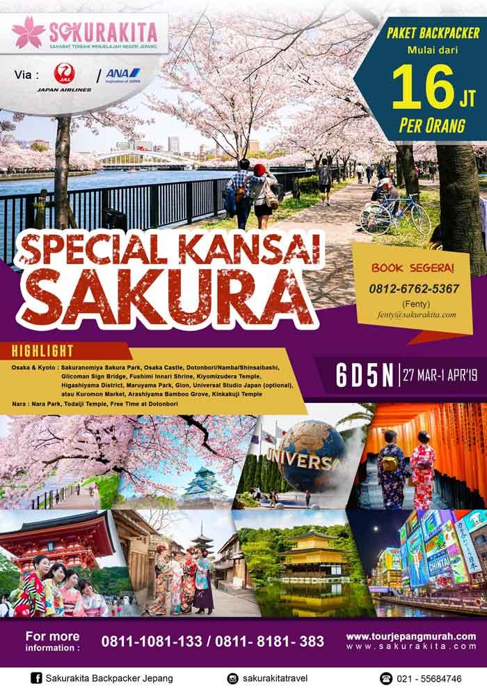 brosure-kansai-sakura