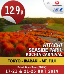 [THUMB]Hitachi-Seaside-Park-Kochia-Carnival-17-21-&-21-25-Oktober-2019-(5d4n)