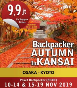 backpacker-Autumn-in-Kansai-5d4n-10-14-15-19
