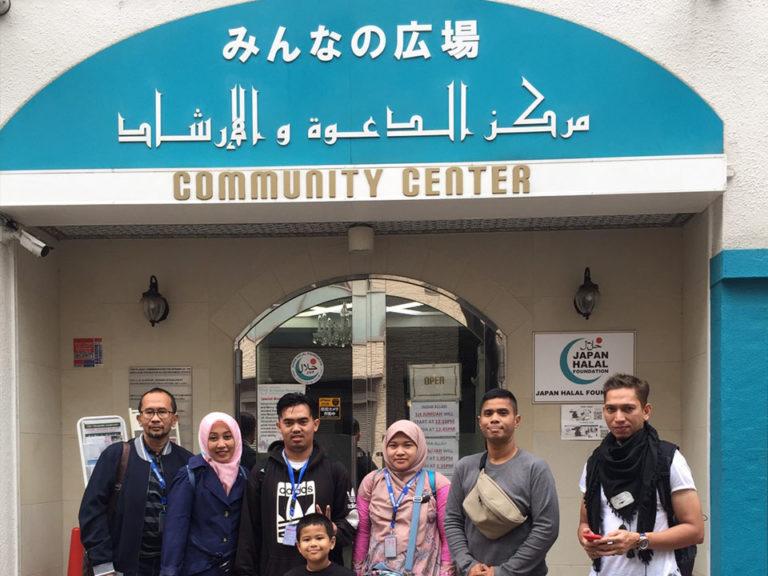 Moslem-comunity-center